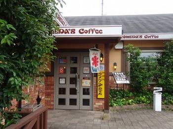 200724コメダ小坂井店02.JPG
