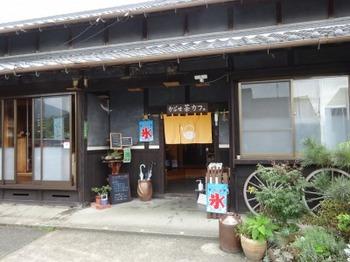 200731かぶせ茶カフェ02.JPG