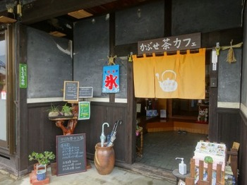 200731かぶせ茶カフェ03.JPG