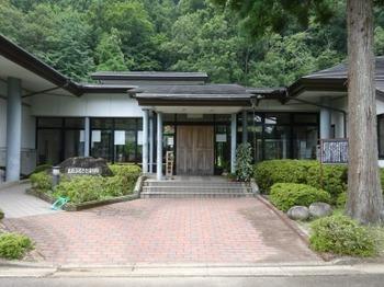 200806茶山合同調査11、美杉ふるさと資料館.JPG
