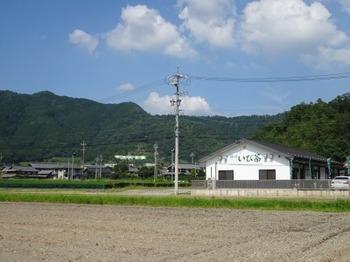 200810いび茶の里01.JPG
