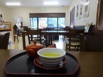 200810いび茶の里07.JPG