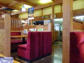 200818コメダ珈琲店岐阜公園店04、店内.JPG