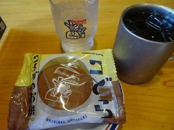 200818コメダ珈琲店岐阜公園店05、アイスコーヒー+コどら.JPG