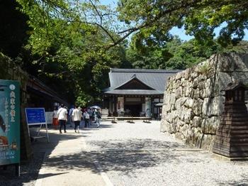 200830彦根城博物館03.JPG