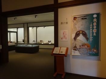 200830彦根城博物館06、テーマ展「武家の備え-井伊家伝来の馬具ー」.JPG