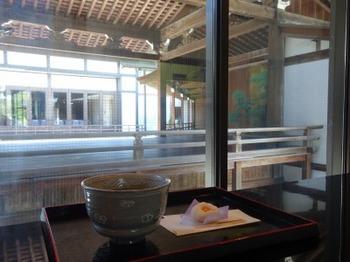 200830彦根城博物館24、お茶席.JPG
