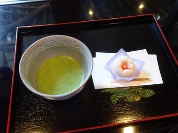 200830彦根城博物館25、抹茶と和菓子(菓心おおすが「むくげ」).JPG