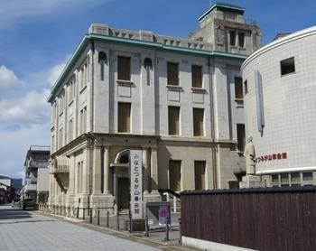 200915敦賀市博物館03.JPG