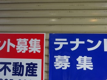 s_171020柳ヶ瀬14.JPG