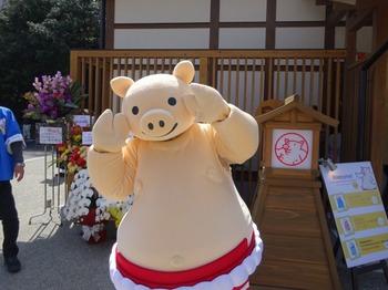 s_180329名古屋城金シャチ横丁⑦、みそかつ矢場とん.JPG
