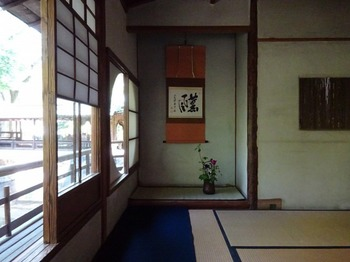 s_180422茶室「三賞亭」⑥、床の間.JPG