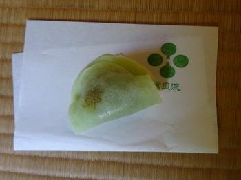 s_180422茶室「三賞亭」⑮、梅屋光孝「青嵐」.JPG