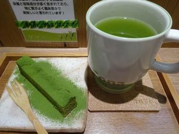 s_180502茶カフェ深緑茶房①.JPG