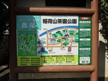 s_181017西尾の抹茶めぐり11、稲荷山茶園公園.JPG