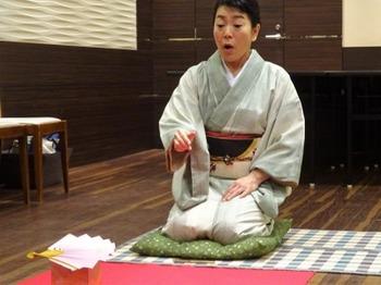 s_181212女将塾「愛される所作~常盤色の会」16.JPG