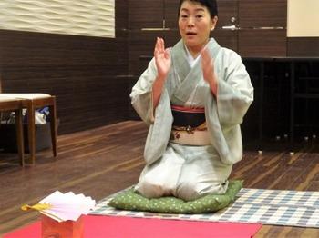 s_181212女将塾「愛される所作~常盤色の会」17.JPG