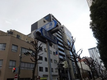 s_190105松坂屋名古屋店06、本町通京町通交差点.JPG
