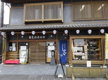 s_190110ぎふ歩き03、鵜飼観覧船待合所.JPG