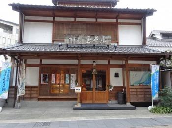 s_190110ぎふ歩き07、玉井屋本舗.JPG