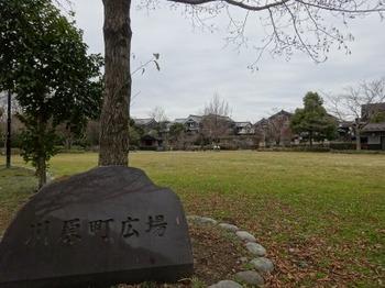 s_190110ぎふ歩き13、川原町広場.JPG