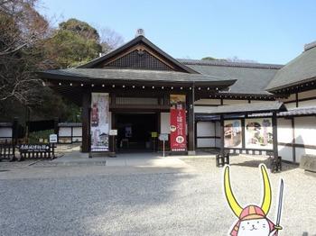 s_190224彦根城博物館01.JPG