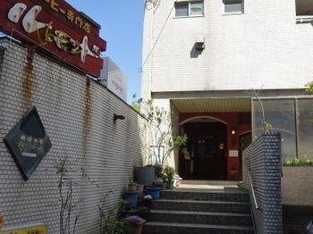 s_190420コーヒー専門店ル・モンド01.JPG