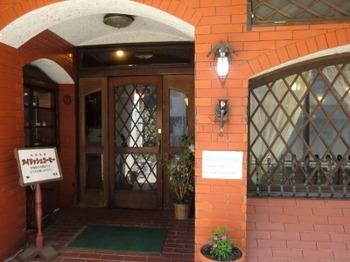 s_190420コーヒー専門店ル・モンド02.JPG