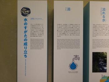 s_190426INAXライブミュージアム05.JPG