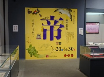 s_190510西尾市岩瀬文庫04.JPG