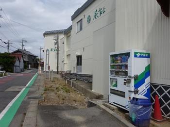 s_190518西尾の抹茶めぐり13、葵製茶の工場.JPG