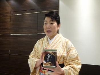 s_190522女将塾「愛される所作~橙色の会」17.JPG