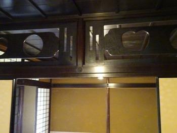 s_190611松阪あるき15、旧小津清左衛門家(表座敷の欄間).JPG