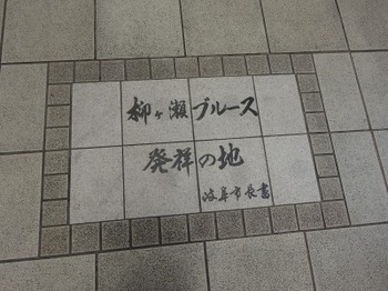 s_190614柳ケ瀬09.JPG