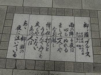 s_190614柳ケ瀬10.JPG