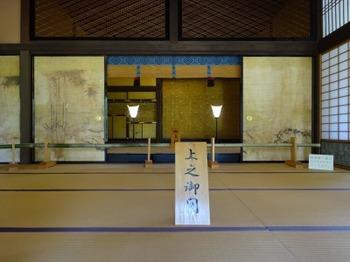 s_190617玄宮楽々園10、上之御間と御上段.JPG