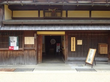 s_190619松阪あるき16、旧長谷川治郎兵衛家.JPG