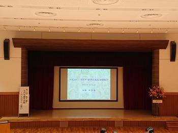 s_190629とうしん美濃陶芸美術館08、陶芸講座.JPG