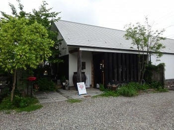 s_190705珈琲専門茶舗まるさんかくしかく01.JPG
