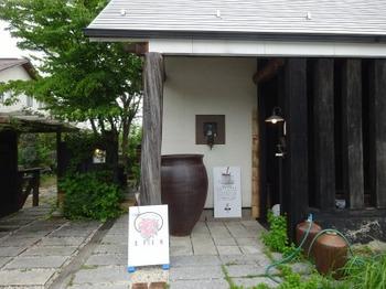 s_190705珈琲専門茶舗まるさんかくしかく02.JPG