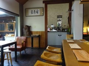 s_190705珈琲専門茶舗まるさんかくしかく07.JPG