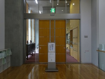 s_190713西尾市岩瀬文庫09、閲覧室.JPG