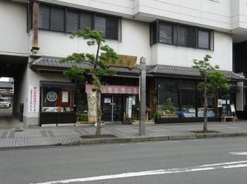 s_190718柳屋奉善02、外観.JPG