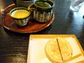 s_190718柳屋奉善05、老伴と煎茶のセット.JPG