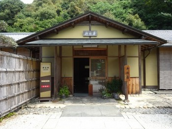 s_190804岐阜公園06.JPG