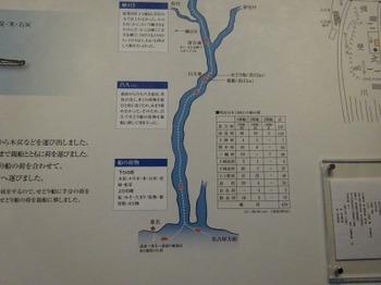 s_190906揖斐川歴史民俗資料館08.JPG