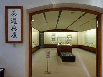 s_190907桑山美術館04、展示室.JPG