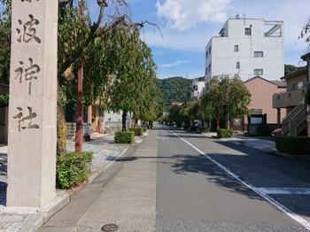 s_190909ぎふ歩き01、伊奈波通.JPG