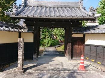 s_190909ぎふ歩き04、極楽寺.JPG
