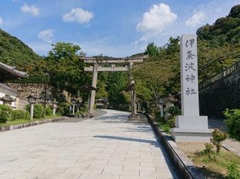 s_190909ぎふ歩き05、伊奈波神社.JPG